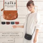 お財布ポシェット 財布 レディース 本革 フラップ ミニショルダー 財布ショルダー 日本製 nafka NFK-72101