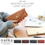財布 長財布 レディース 本革 大容量 フラップ 革財布 ロングウォレット 日本製 nafka NFK-72102