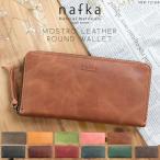 財布 レディース 長財布 本革 レザー ラウンドファスナー 日本製 nafka NFK-72104