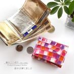 財布 レディース 三つ折り 折財布 クロコ型押し リアルレザー 牛革 エナメル カラフル NO.11004