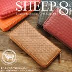 財布 長財布 レディース 本革 大容量 羊革 ラウンドファスナー ロングウォレット メッシュ ロングウォレット E-031M