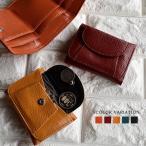財布 折り財布 レディース 牛革 三つ折り ミニ財布 レザー 極小財布 シボ革 ミニウォレット YW-47 mlbの画像