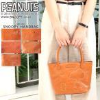 ハンドバッグ レディース 本革 ミニバッグ スヌーピー バッグ 刺繍 革 レザー PEANUTS SNP-001