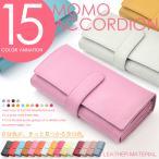 長財布 レディース 本革 大容量 使いやすい財布 人気 アコーディオン財布  AN-469