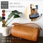 ショッピングショルダーバッグ ショルダーバッグ レディース ボストンバッグ 本革 姫路レザー 2way バッグ DK ROLL SHOULDER L TIDEWAY T2165
