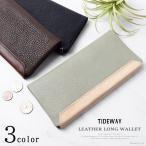 薄い財布 長財布 レディース 本革 シュリンクレザー 薄マチ 二つ折り 日本製 ロングウォレット TIDEWAY T2230