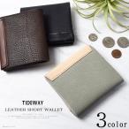 薄い財布 折り財布 レディース 二つ折り 本革 シュリンクレザー 薄マチ ショートウォレット 日本製 TIDEWAY T2231