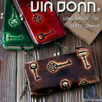 長財布 レディース 財布 本革 がま口 エナメル 日本製 カギ レトロシリーズ やりくり財布 No.732