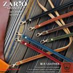 ネックストラップ 革 スマホ 携帯 iPhone パスケース ZARIO-GRANDEE- ZAG-202NS mlb