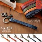 ショッピングストラップ ストラップチャーム ストラップ 本革 キーリング ベルトループ レザーストラップ ZARIO-GRANDEE- ZAG-7013 mlb