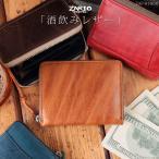 小さい財布 レディース 財布 ラウンドファスナー 本革 コインケース バッカス×イタリアンレザー レザーウォレット ZAP-67004