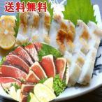 トロ鰹とウツボのタタキセット