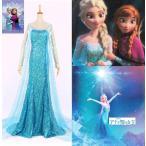 エルサ コスプレ 衣装 ドレス コスチューム アナと雪の女王 大人、アナ雪ドレス大人、S〜XXL■adult001