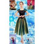 アナ コスプレ 衣装 ドレス コスチューム アナと雪の女王 大人、アナ雪ドレス大人、S〜XXL■adult003