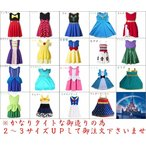 shop-kiyutaya_kids004