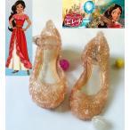 ショッピングKids アバローのプリンセス エレナ  コスプレ 靴  サンダル シューズ 子供 15〜20cm ■kids112