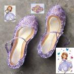 ショッピングKIDS ちいさなプリンセス ソフィア コスプレ 靴  サンダル シューズ 子供 15〜20cm  ■kids119【納期2〜4週間】※ 一から製作。