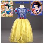 ショッピングKids 白雪姫 ドレス、白雪姫 コスプレ 白雪姫 衣装、ディズニー size100〜150cm■kids601
