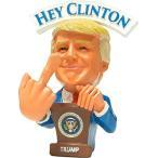 ショッピングmiddle ゲーム:アクションフィギュア&彫像:アクションフィギュア:バットマン Donald Trump FU.. YOU Clinton Bobble Middle Finger Bobblehead - Election 2016