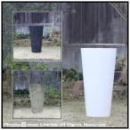 トールラウンド H70cm 背高型 ポリプロピレン素材 底面潅水式 植木鉢 / アートストーン社 [AS120109]
