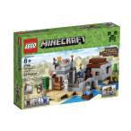 レゴマインクラフト 21121 砂漠地帯 LEGO Minecraft theDesertOutpost 並行輸入品