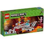 レゴ マインクラフト 21130 暗黒界の線路 LEGO Minecraft Nether Train 並行輸入品