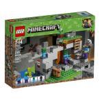 レゴマインクラフト 21141 ゾンビの洞窟 LEGO Minecraft The Zombie Cave 並行輸入品