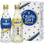 CALPIS カルピスギフト CN10P[B5]