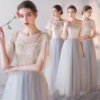 ショートドレス グレードレス 花嫁 ドレス ロングドレス ワンピース 膝丈ドレス 結婚式 花嫁 サイズ指定可