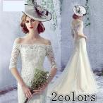 オーダーメイド可能 オフショルダー ウェディングドレス 上品なトレス ロングドレス マーメイドライン ブライダル 花嫁 パーティー 二次会  da067s1s1l5