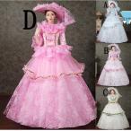 貴族服 貴族 服 パーティースーツ 舞台 衣装 衣装 ヨーロッパ風 結婚式 服 復古風 パーティードレス ウェディングドレスda470f0f0q2
