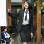 スカートスーツ レディーススーツ フォーマルスーツ ビジネススーツ 通勤やリクルート 就活 事務服 オフィス 大きいサイズ OL 卒業式スーツ