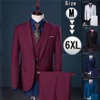 フォーマル スーツ ベスト付き 男性用背広 ビジネススーツ ジャケットスーツ 1ツボタン スリムミニマリスト M~6XL 大きいサイズ 黒 紺 白