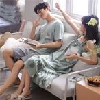 ドリアン柄 ペア パジャマ レディース キャミソール ワンピース パジャマ 夏 ルームウェア 半袖 カップル 部屋着 韓国風 寝間着 上下セット