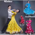【受注生産S~3XL】社交ダンススカートダンス衣装 ステージ衣装 練習着 スカート 演出用 レディース ローズ レッド イエロー ブルー dm347d3d3c3