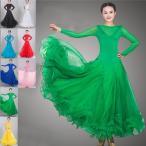 8カラー 社交ダンス 衣装 モダンドレス ラテンドレス 社交ダンスドレス S~3XL 大きい裾 ダンス 練習服 舞台