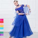 9カラー 社交ダンス 衣装 モダンドレス ラテンドレス ラテン ラテン 社交ダンスドレス 大きい裾 S~3XL 練習服 舞台