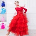 5カラー 社交ダンス 衣装 モダンドレス ラテンドレス ラテン 社交ダンスドレス 大きい裾 S~3XL ダンス 練習服 舞台