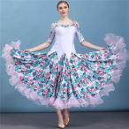 社交ダンス 衣装 モダンドレス ラテンドレス ラテン 社交ダンスドレス 大きい裾 S~3XL ダンス 競技着 練習服 舞台