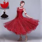 社交ダンス 衣装 モダンドレス ラテンドレス 半袖 黒 赤 社交ダンスドレス 大きい裾 大きいサイズ M~XL サイズ指定可