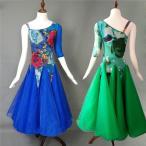社交ダンス 衣装 モダンドレス ラテンドレス ブルー ラテン 社交ダンスドレス 大きい裾 ダンス スタンダードドレス ワルツダンス服