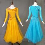 社交ダンス 衣装 モダンドレス ラテンドレス ブルー イエロー ラテン 社交ダンスドレス 大きい裾 ダンス ワルツダンス服
