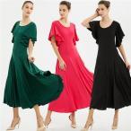 社交ダンス 衣装 モダンドレス ラテンドレス 緑 黒 ローズ ラテン 社交ダンスドレス 大きい裾 舞台 スタンダードドレス