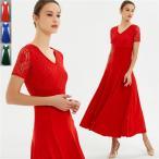 社交ダンス 衣装 モダンドレス ラテンドレス ブルー 緑 赤 ラテン 社交ダンスドレス 大きい裾 ダンス ワルツダンス服