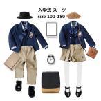 入学式 スーツ女の子 男の子 スーツ キッズ フォーマル 女の子 男の子4点セット 子供 フォーマル 子供スーツ カジュアル 女の子 男の子 子供服 フォーマル