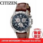 シチズン CITIZEN 逆輸入 腕時計 エコドライブ Eco Drive BL5250-02L クロノグラフ パーペチュアルカレンダー