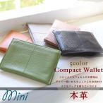 小銭入れ レディース ミニ 財布 本革 コンパクト コインケース ファスナー 使いやすい