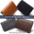 ミニ財布 薄い 財布 カードケース 二つ折り メンズ 名刺入れ スキミング防止