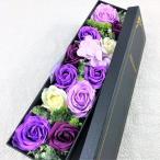 Yahoo!ショップの宮川【BIO】フレグランスソープフラワー 新商品 ローズスリムBOX フタ付ボックス お祝い 記念日 お見舞い 母の日 父の日 (Mパープル)