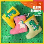 レインブーツ 子ども 長靴 雨靴 子供靴 雪 台風 梅雨 防災対策 防水 女の子 男の子 ジュニア キッズ スノー ブーツ 靴 レイン ラバー シューズ 雨雪 14-20cm